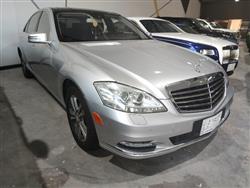 2013 مرسدس بنز S-Class