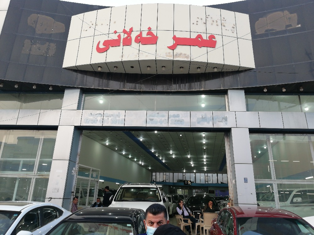 عمر خلانی