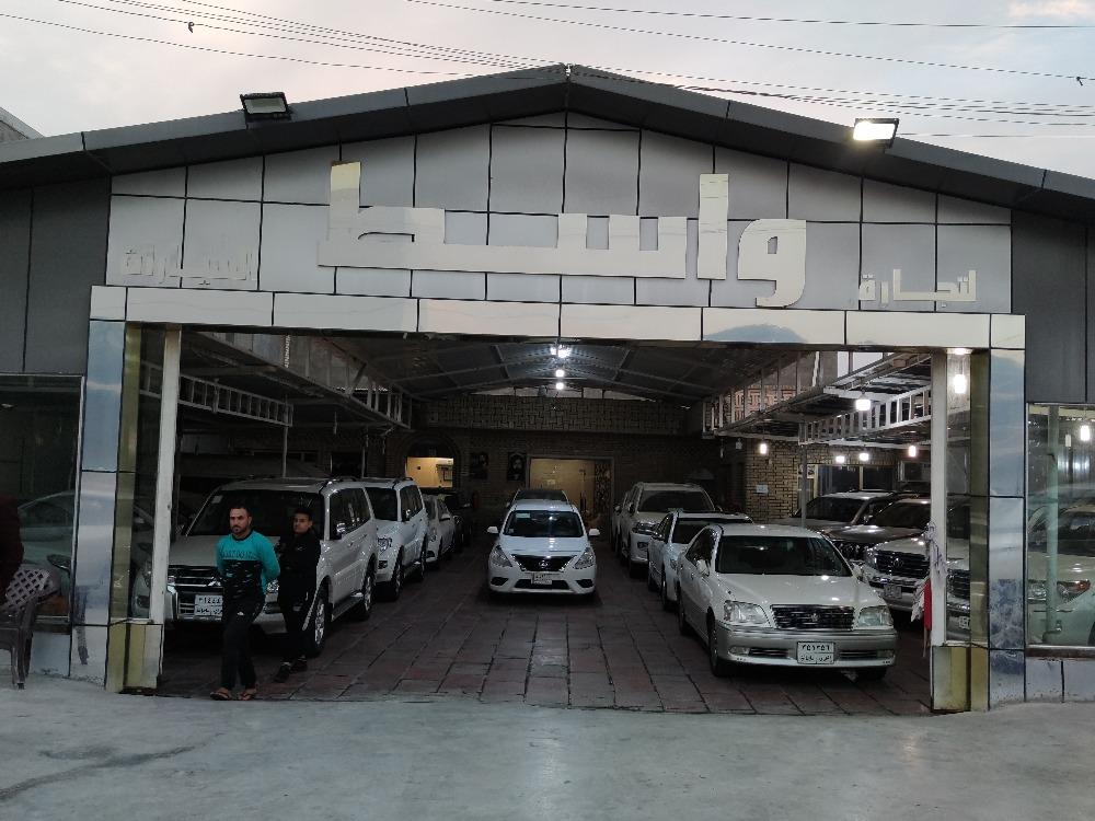 معرض واسط لتجارة السيارات